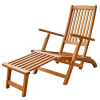 Teak Type Steamer Outdoor Patio Lounge Chair